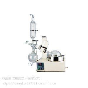 上海亚荣旋转蒸发仪RE-5205新春特惠供应