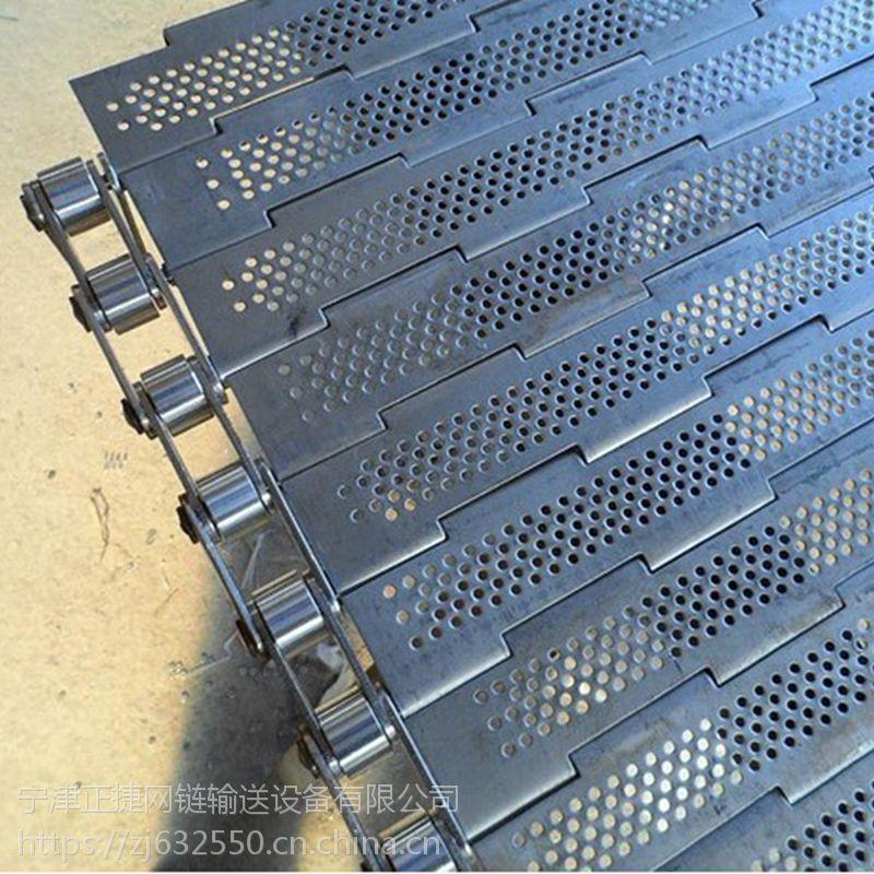 正捷890型不锈钢链板式输送带 承重高