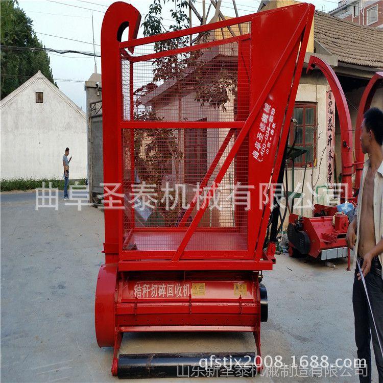 秸秆粉碎收获机 秸秆粉碎收集机 二次粉碎回收机 秸秆回收机