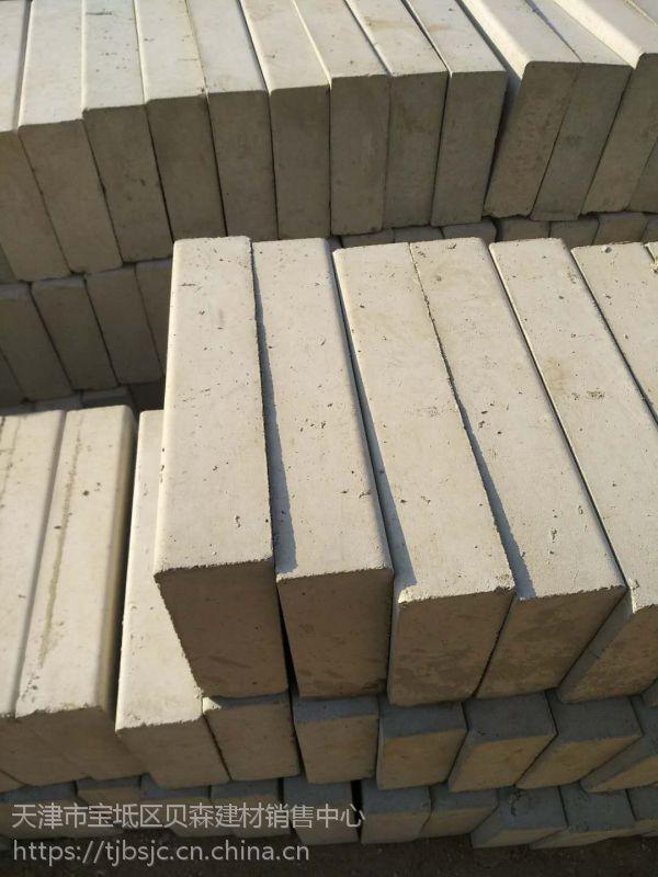 天津爱尔路缘石优质透水砖普通混凝土实心砌块