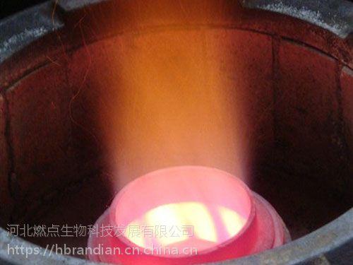 河北燃点碳氢油加盟项目那么火 到底优势在哪儿?