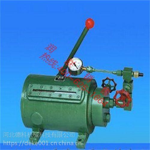 宣威液化汽站用手摇油泵 液化汽站用手摇油泵SB-O3-175哪家专业