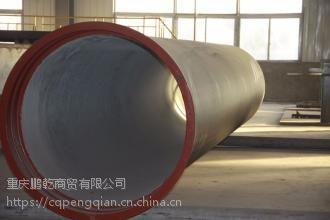 球墨铸铁管的安装要求 重庆球墨铸铁管厂