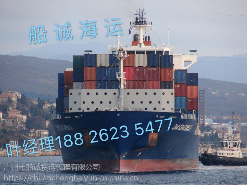 漳州到临沂平邑县水运一个小柜大柜运输几天一班船
