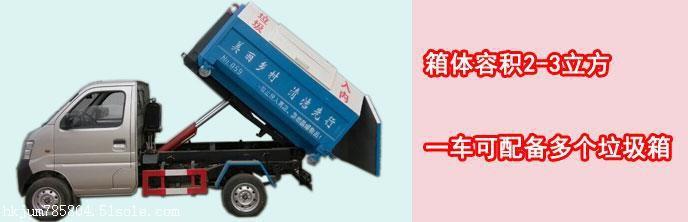 小型建筑垃圾自卸车价格多少哪儿买