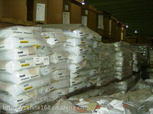 供应POM 德国巴斯夫 N2200G53UN,德国巴斯夫 N2200G53UN