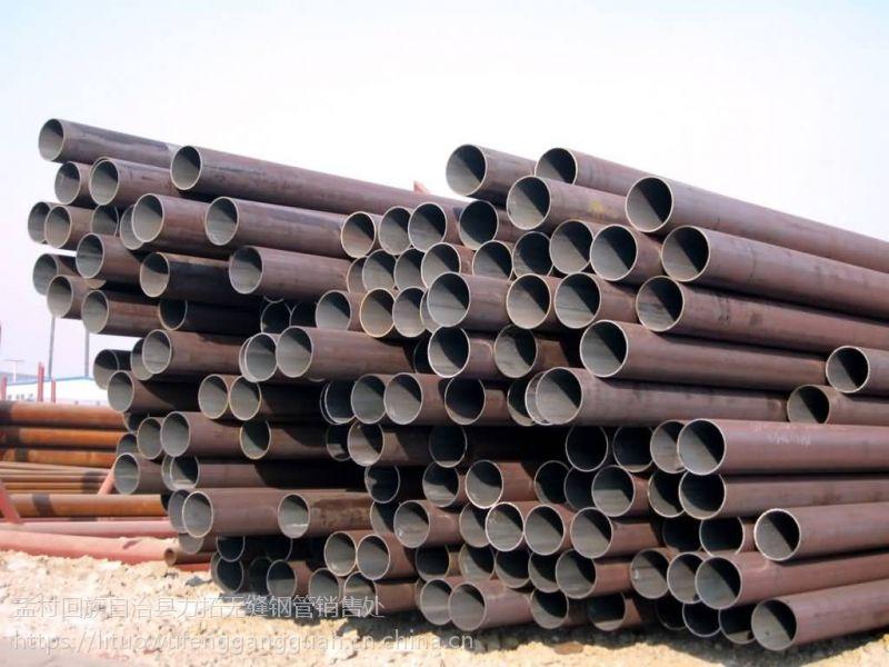 现货供应山东20#219*7无缝钢管 大口径热扩无缝钢管 可加工定做非型号