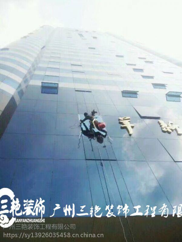 广东广州更换幕墙玻璃-幕墙维修-更换玻璃-换胶补漏-广州外墙玻璃高空更换钢化玻璃修缮