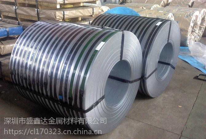 正品批发供应00Cr30Mo2不锈钢带深冲压耐拉伸
