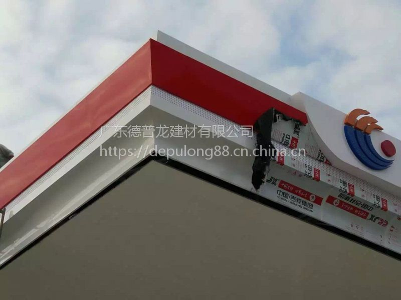 甘肃天水市订制加油站棚300宽高边36防风铝条扣吊顶厂家
