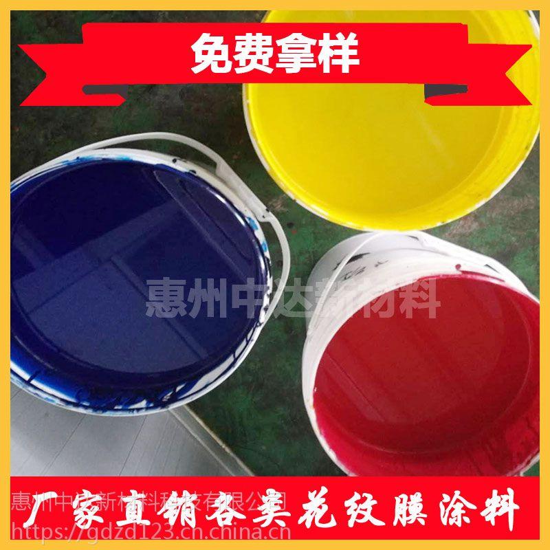 快干水性印刷油墨 PET薄膜专用环保印刷油墨厂家