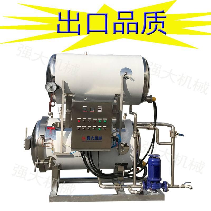 蒸煮卤设备厂家 玉米粽子釜式杀菌锅 强大制造