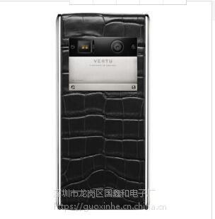 2018年***低威图(VERTU)蓝宝石原装屏 黑金钻 直板威图手机 18K玫瑰金手机
