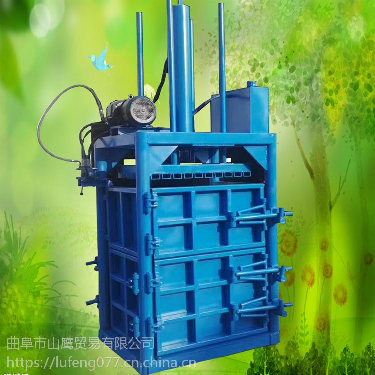 山鹰出售热销立式液压打包及废品垃圾塑料瓶压扁机 如图