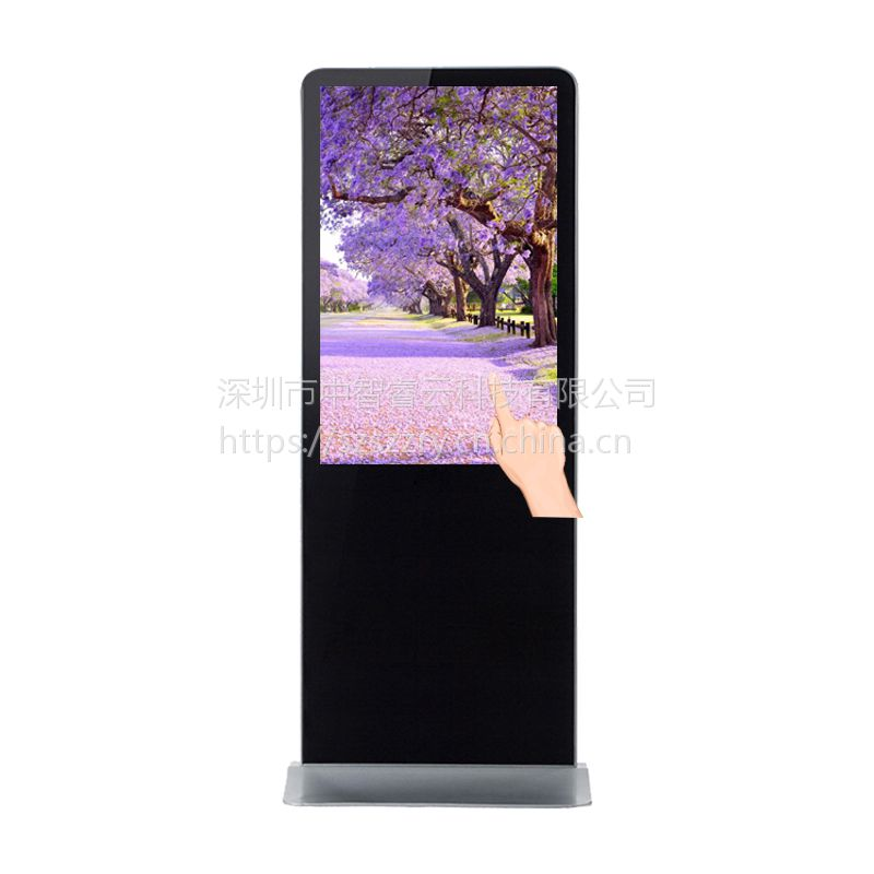 32寸触摸立式网络广告机