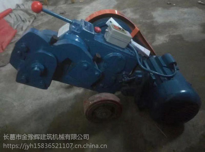GQ16小型型钢筋切断机自走式钢筋切断机生产厂家配件