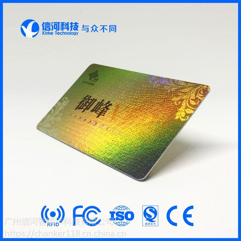 专业生产PVC智能卡、IC卡、木质智能卡、木质IC卡