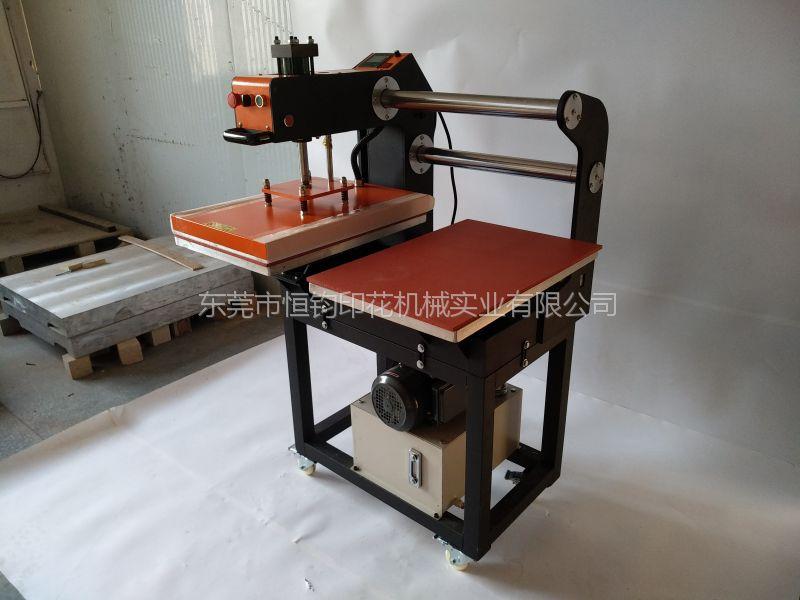上滑式液压可套成衣烫图机 恒钧上移动液压双工位印花机 烫钻机