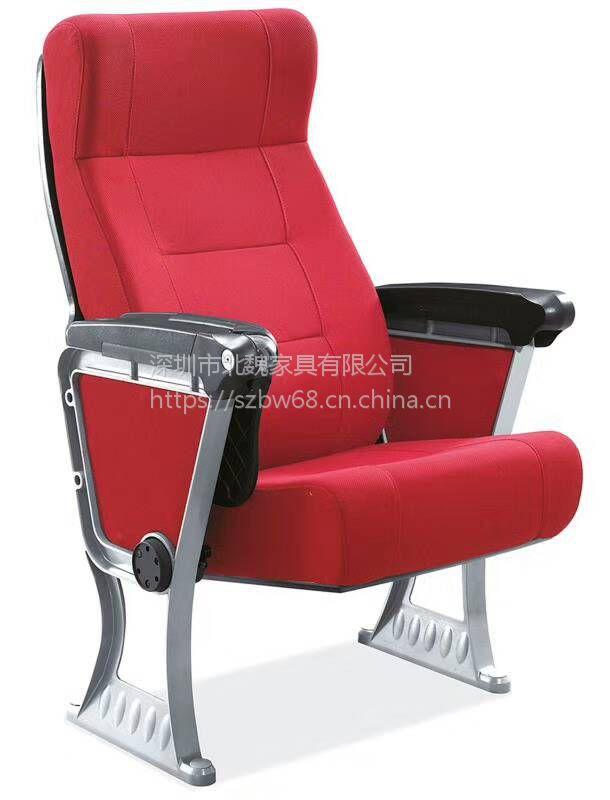 剧院座椅 *报告厅座椅*会议厅座椅*礼堂座椅