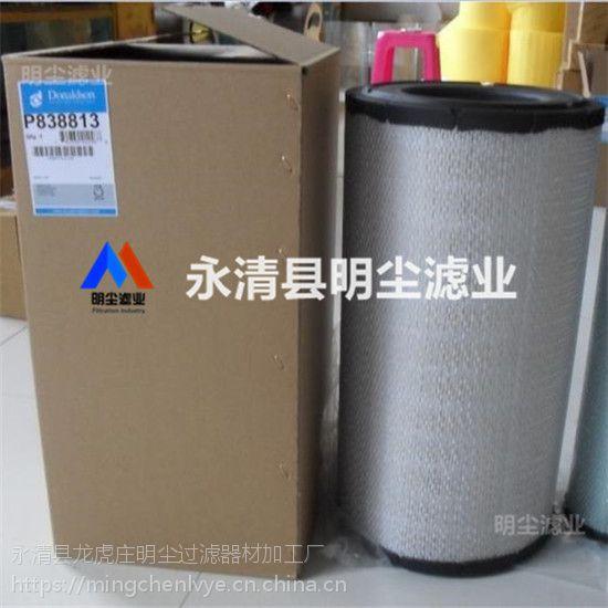P779115唐纳森滤芯厂家加工替代品牌滤芯