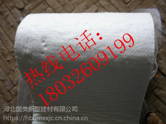 石首市高温设备硅酸铝针刺毯每立方价格 含锆硅酸铝针刺毯容重