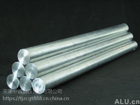 天津专卖STS321圆钢厂家直销STS321圆钢优质