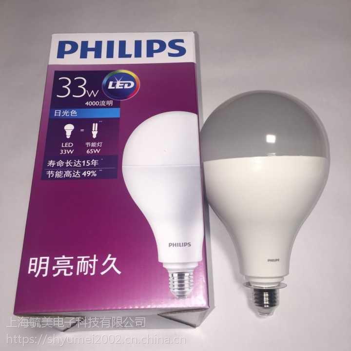 飞利浦LED大球泡皓亮型白光33W