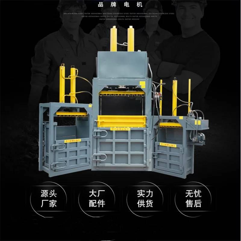 普航 立式打包机厂家 打包机价格 半自动服装压缩打捆机