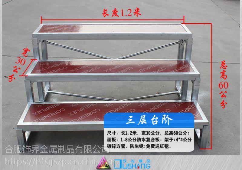 合肥哪里买的舞台台阶便宜大量现货供应合唱台