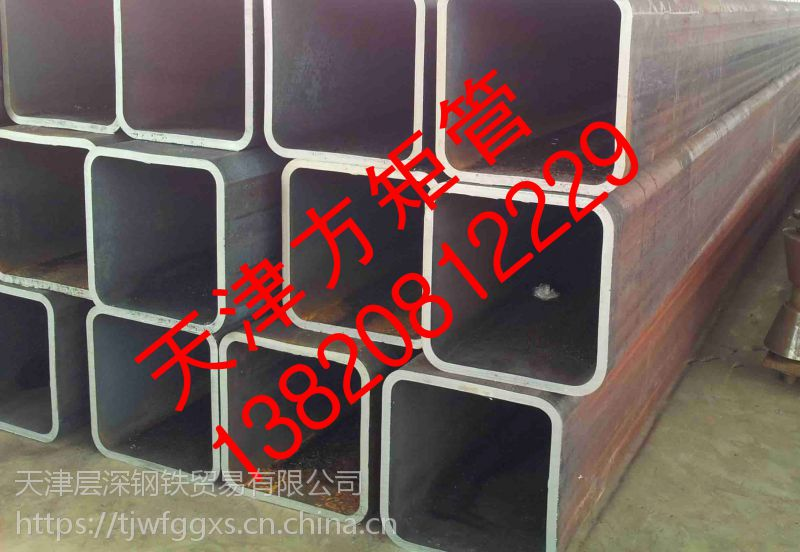 天津方管厂家销售