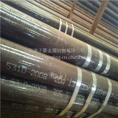 宝钢正品 SA213T91 高压 高温锅炉用无缝管