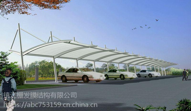 供应户外汽车遮阳棚驾校膜结构停车篷PVDF公园小区张拉膜雨棚