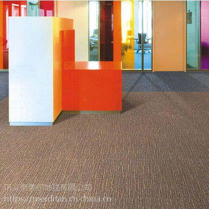 供应 滑县地毯销售厂家 办公室地毯直销 定制批发酒店宾馆地毯