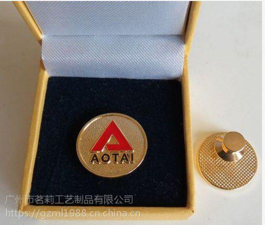 劳动节徽章人民法院胸章定制广东徽章厂