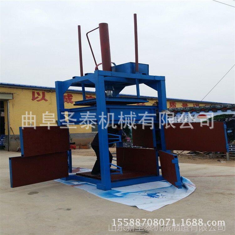 200吨液压打包机 220v液压打包机 秸杆液压打包机