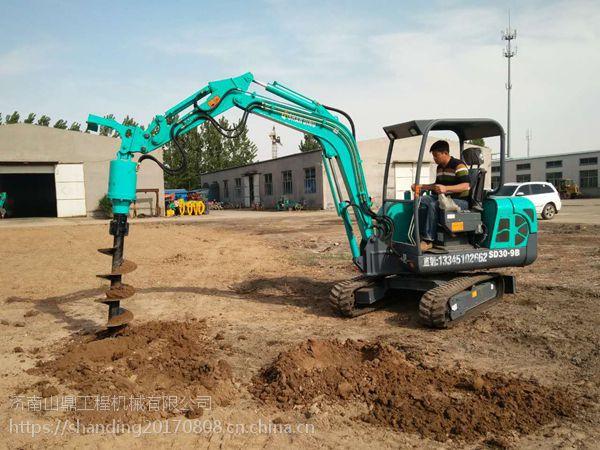 【挖山药小勾机】微型挖土机型号特点