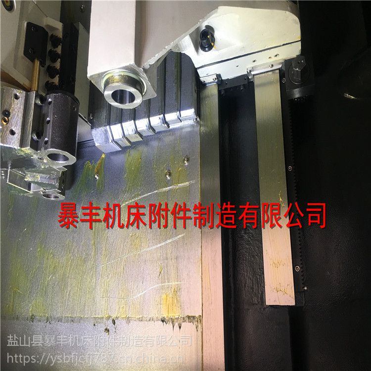 龙门数控铣床TC640L加工中心钢板防护罩伸缩导轨