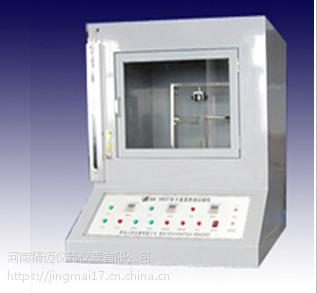 水平垂直燃烧试验机 KM-607 水平垂直燃烧测定仪