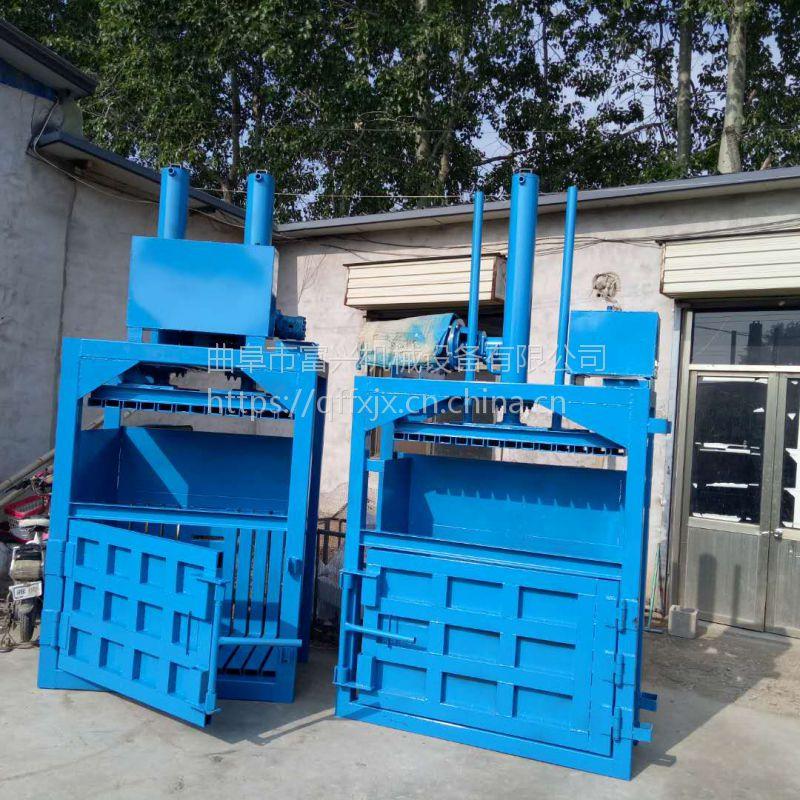 海绵挤包打块机 富兴可定制油漆桶压扁机 半自动吨袋打包机品牌