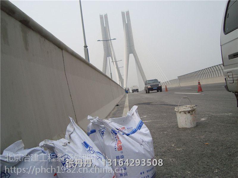 混凝土烂角露筋修补/提供现场指导 工程师