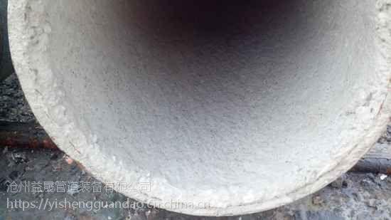 亳州水泥砂浆防腐钢管材料主要有哪些