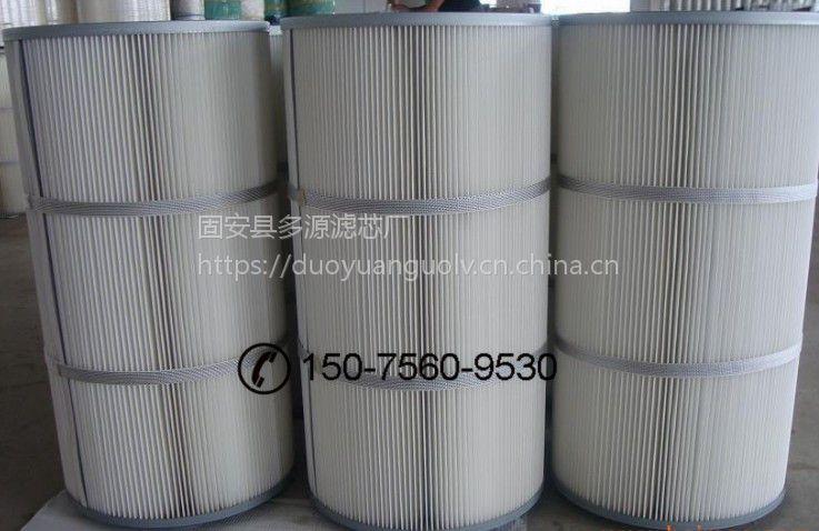 大型喷涂厂粉尘净化器粉尘回收滤芯价格
