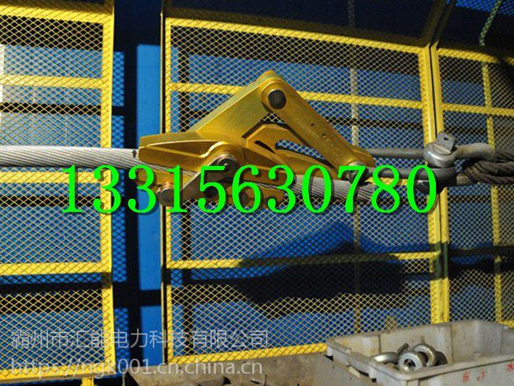 光缆专用卡线器 LOPG-2铝合金光缆卡线器 汇能