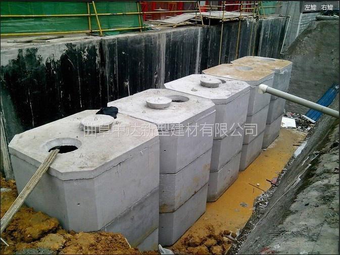 临沂专业生产方形水泥化粪池 平流式沉淀池