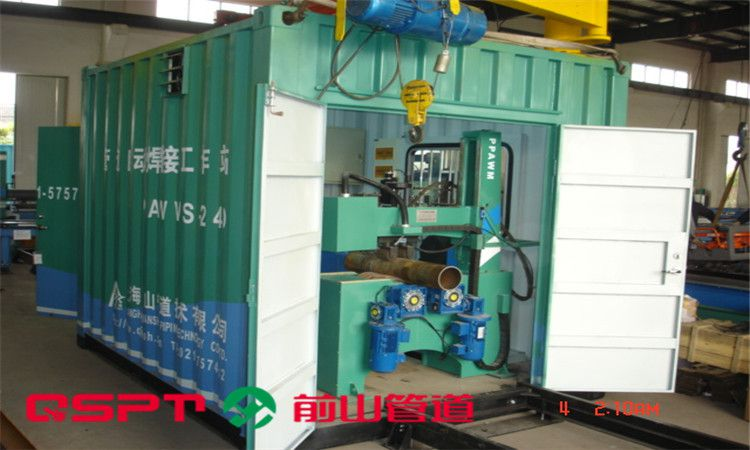 管道自动焊接工作站 管道坡口机 自动焊机设备生产厂家 上海前山管道