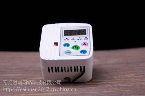 家庭装地暖代理|海安地暖代理|无锡财暖网络科技