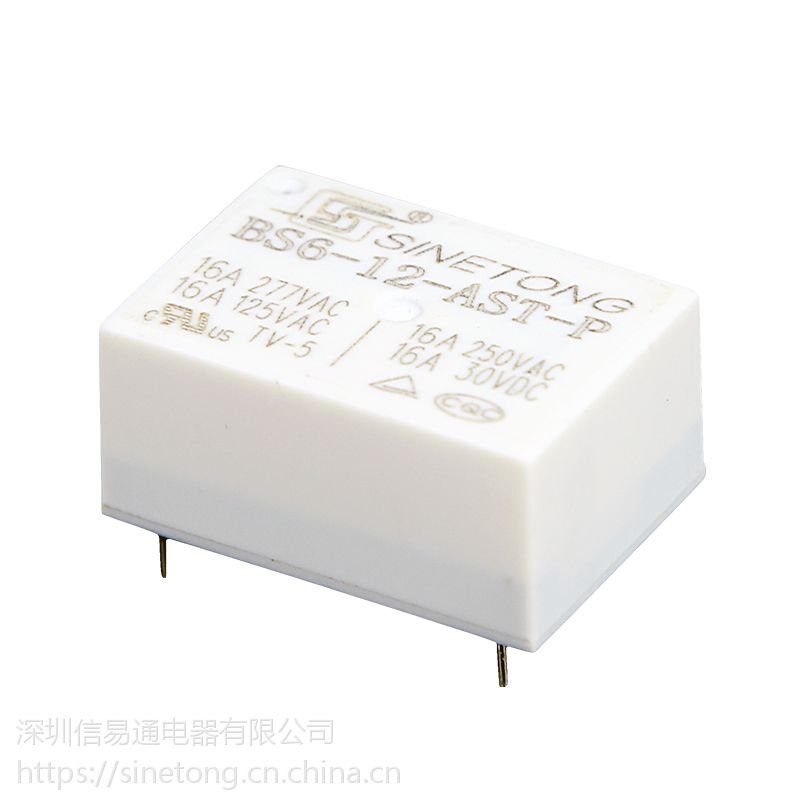 厂家直销信易通智能插座12V功率继电器BS6-12-AST-P W 小型16A 继电器