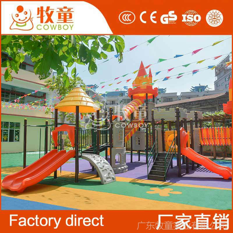 儿童室外游乐设施户外小区幼儿园滑滑梯宝宝组合滑梯塑料玩具定制