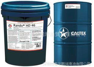 加德士WS680 超高性能合成工业齿轮油|加德士Synlube WS 680