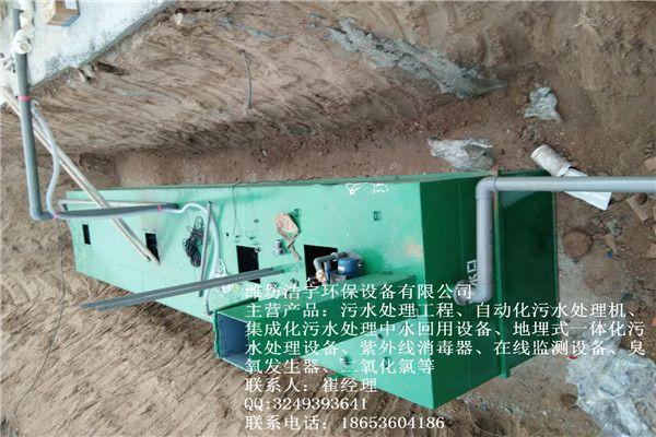 http://himg.china.cn/0/4_9_235144_600_400.jpg